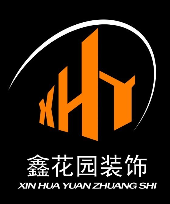 哈尔滨鑫花园建筑装饰设计有限公司